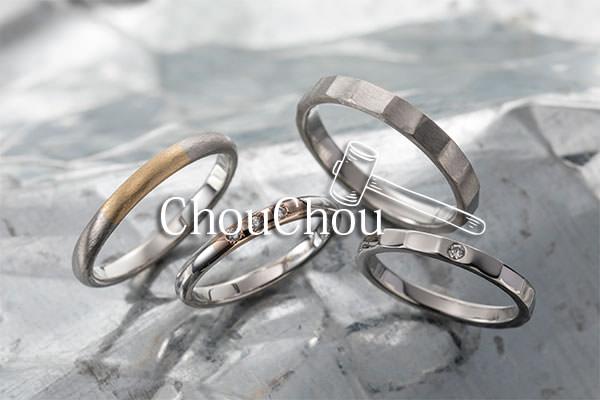 結婚指輪 ブライダルリング