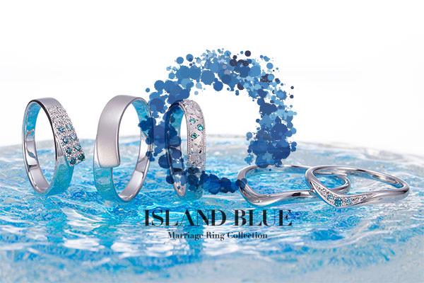 婚約指輪 ブライダルリング